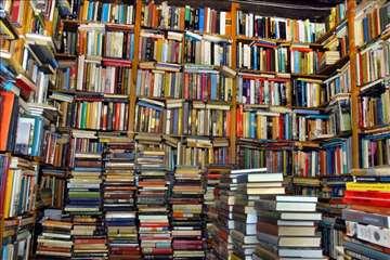 Otkup starih i novih knjga