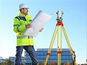 Geometar - licencirana geodetska agencija