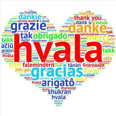 Serbian - speak and learn! Communicative approach!
