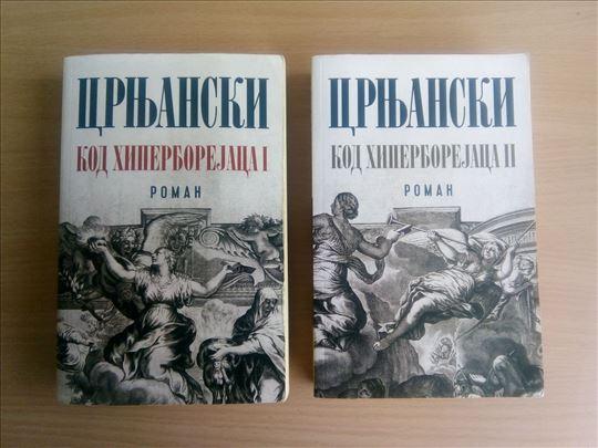 Miloš Crnjanski - Kod Hiperborejaca 1 i 2