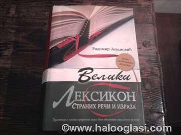 Veliki leksikon stranih reči i izraza