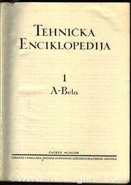 Knjiga Tehnička enciklopedija 1