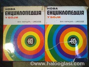Nova enciklopedija u boji 1-2