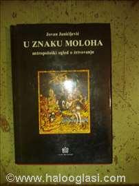 Jovan Janićijević - U znaku Moloha