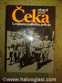Džordž Legit  - Čeka