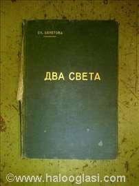 Ek.Beketova - Dva sveta