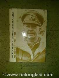 Feldmaršal Harold Aleksander - Memoari 1940-1945.