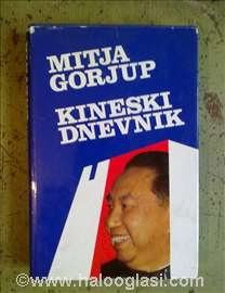 Mitja Gorjup - Kineski dnevnik