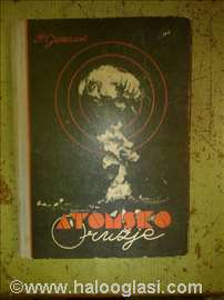 P.Genaud - Atomsko oružje