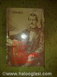 Dejvid Mekenzi - Ilija Garašanin