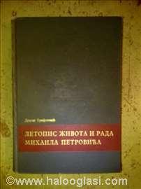 Letopis života i rada Mihaila Petrovića