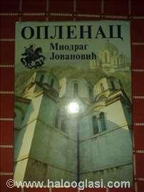 Miodrag Jovanović - Oplenac