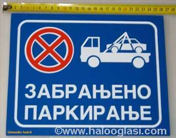 Tabla znak zabranjeno parkiranje