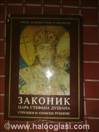 Mehmed Begović - Zakonik cara Stefana Dušana
