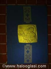 Dečani i vizantijska umetnost sredinom XIV veka