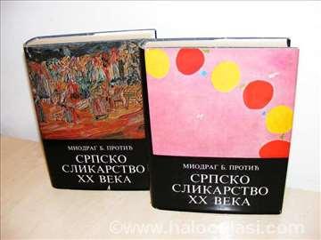 Srpsko slikarstvo XX veka 1-2, B. Protić