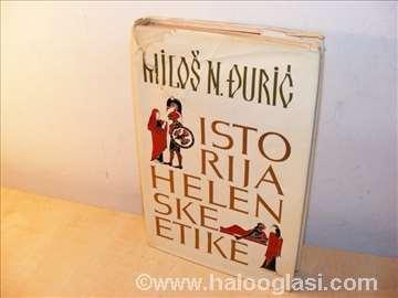 Istorija helenske etike - Miloš Đurić