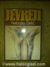 Nebojša Glišić - Jevreji