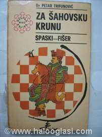 Spaski - Fišer - Za šahovsku krunu