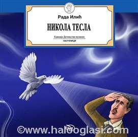 Nikola Tesla za decu