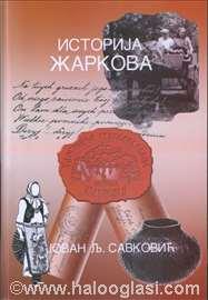 Knjiga Istorija Žarkova