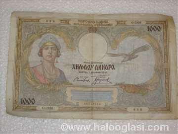 1000 dinara, iz 1931.