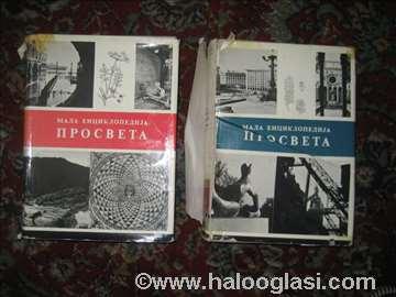 Enciklopedije prosvetine 2 komada