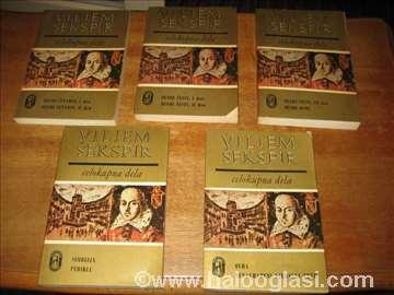 Knjige komplet Šekspir, 5 komada