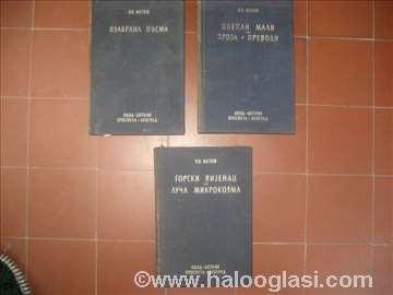 Komplet knjiga Njegoš 3 komada