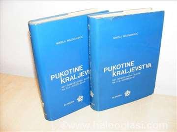 Pukotine kraljevstva 1-2, Nikola Milovanović