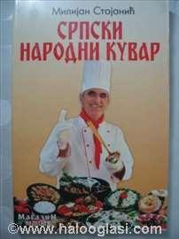 Srpski narodni kuvar - Milijan Stojanović
