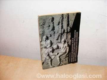 Rimski medicinski i farmaceutski instrumenti
