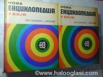 Nova enciklopedija u boji - Larousse - 2. knjige