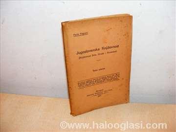 Jugoslovenska književnost Srba, Hrvata i Slovenaca