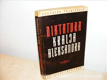 Diktatura kralja Aleksandra - Svetozar Pribićević