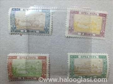 Poštanske merke: Crna Gora iz 1896 godine,  1.