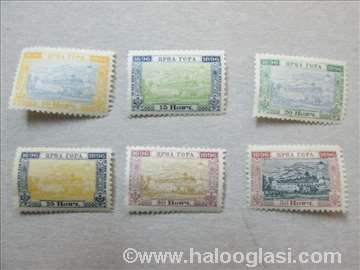 Poštanske merke: Crna Gora iz 1896. godine