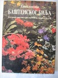 Enciklopedija baštenskog bilja