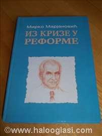 Iz Krize u Reformu - Mirko Marjanović