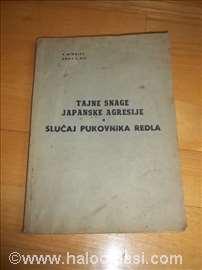 Tajne Snage Japanske Agresije - Slučaj Pukovnika R