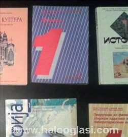 Udžbenici, knjige - fizika - gimnazija, srednja