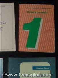 Udžbenici, knjige- hemija- gimnazija, srednja