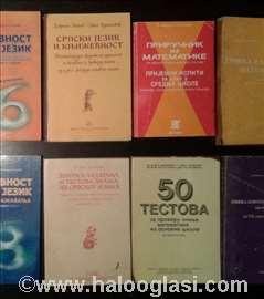 Prjemni ispit udžbenici komplet zbirke- testovi