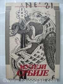 Muzeji Srbije