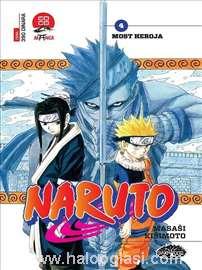 Naruto 4 - Most heroja