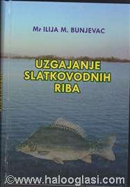 Uzgajanje slatkovodnih riba