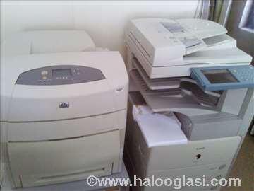 Papir za štampače