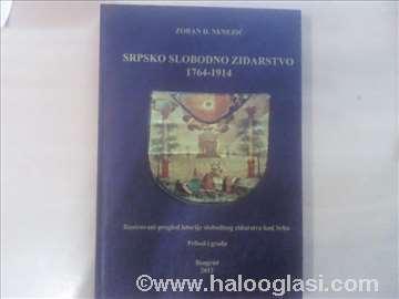 Srpsko slobodno zidarstvo