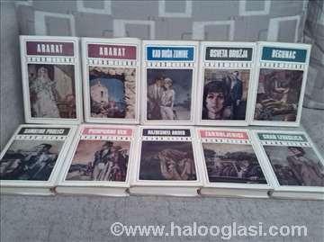 Lajoš Zilahi - komplet od 10 knjiga