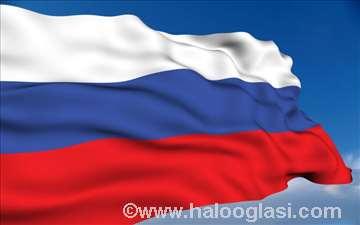 Ruski jezik, prevodi svih vrsta